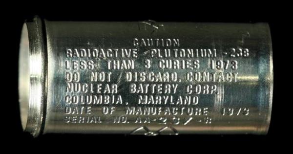 Батарейка плутониевая