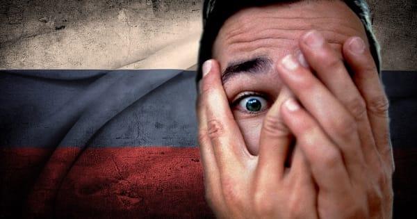 Страх как национальная идея