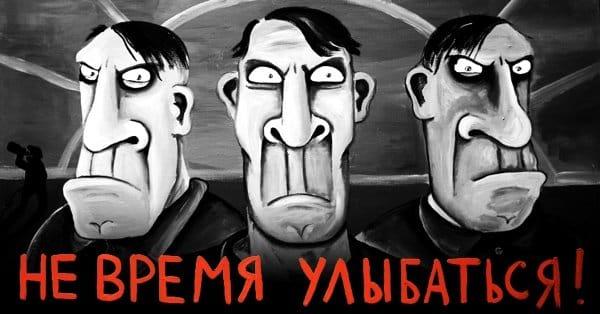 Россия для грустных