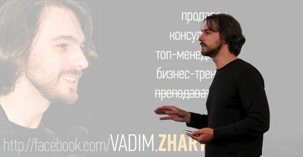 http://zhartun.me/images/jobs.jpg