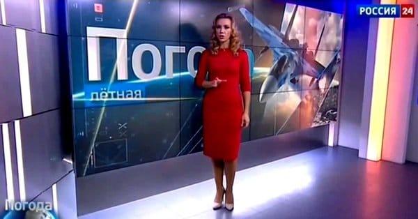 Прогноз погоды на канале Россия-24: удачное время для бомбардировок Сирии