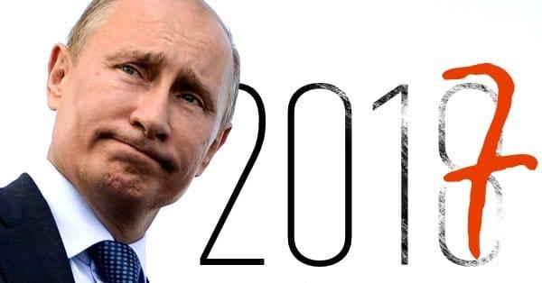 Выборы Путина в 2017 году