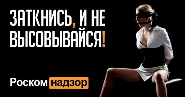 Блокировка PornHub на территории РФ