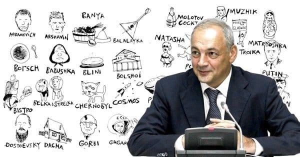 Магомедсалам Магомедов - закон «О российской нации и управлении межэтническими отношениями»