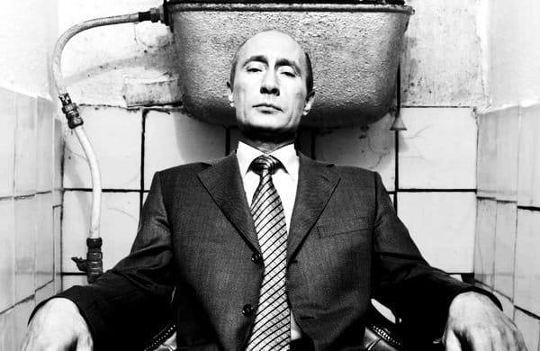 Путин -- мочить в сортире