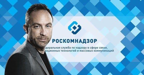 Блокировка Википедии в РФ