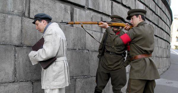 Расстрел врага народа