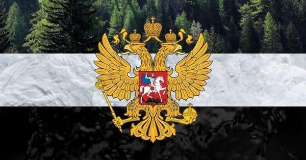 Флаг Эстремадуры. Или России?