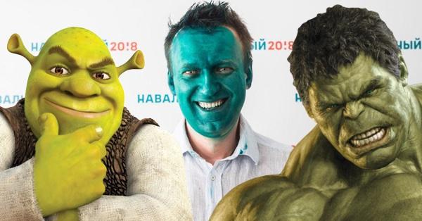 Навальный-Шрек-Халк