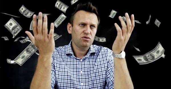 Кремль финансирует Навального