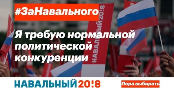 Митинг 7 октября в Петербурге