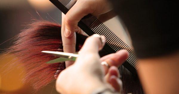 Купить парихмахерскую в Петербурге