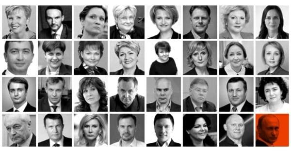 Депутаты в Мосгордуму 2019