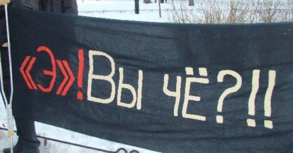 Центр Э - Главное управление по противодействию экстремизму Министерства внутренних дел Российской Федерации