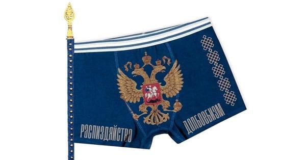 Синие трусы Навального