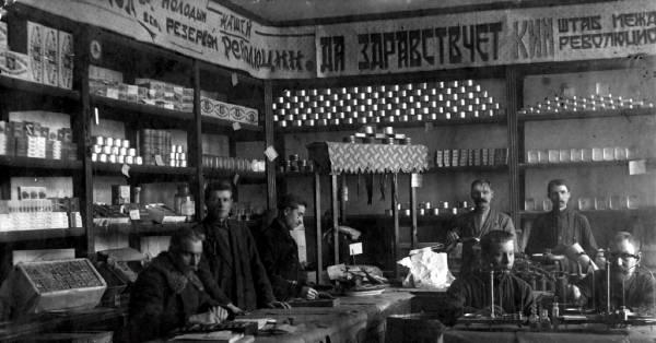 Индустриализация Торгсин