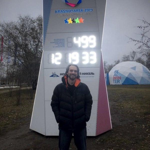 Универсиада-2019 в Красноярске
