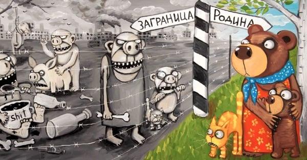 Вася Ложкин (Россия, триптих)