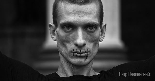 Петр Павленский, художник-акционист