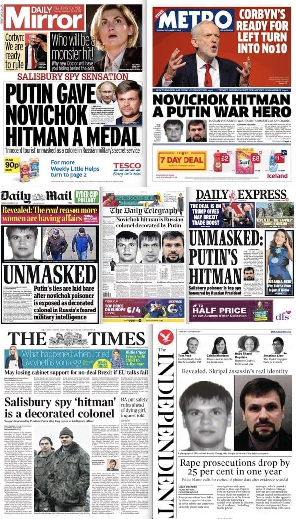 Путинские убийцы