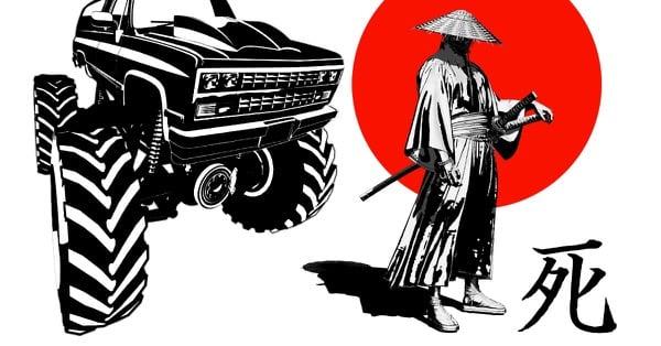 Пешехо-до: путь городского самурая