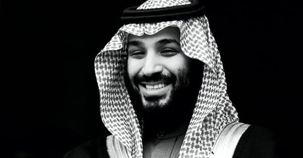 Арабский принц