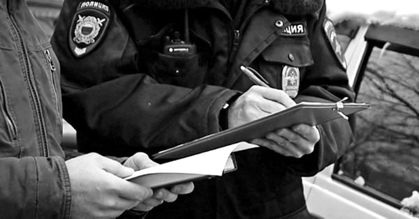 Из полицейских протоколов