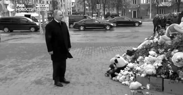 Путин в Кемерово, один на пустой улице