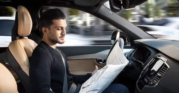 Как читать за рулём