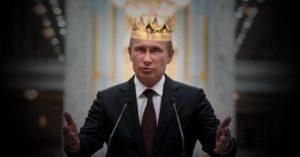 Великий Путин