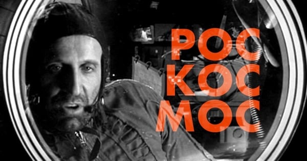 """В России заявили о задержании """"украинского шпиона"""". Мужчину депортируют на родину - Цензор.НЕТ 7876"""