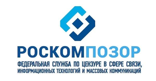 Роскомнадзор запретил провайдерам «эффективную блокировку» Интернета до «прямой линии» с Путиным