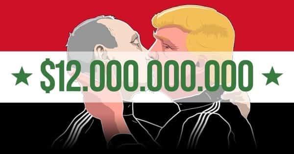 Сирийский проект подходит к концу