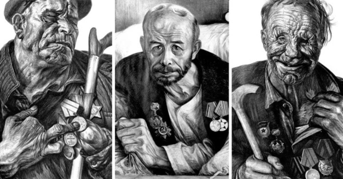 Инвалиды Великой Отечественной войны