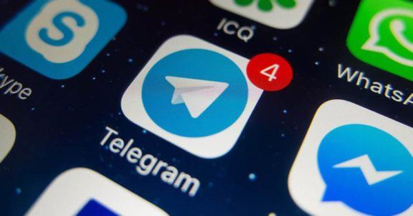 Телеграм-канал Корпорации Гениев